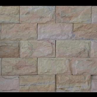 Đá Trang Trí D11-12 Bóc hồng phấn 10x20